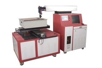 CNC Numerical Control Small Laser Metal Cutting Machine For Carbon Steel 0.1 - 7 mm